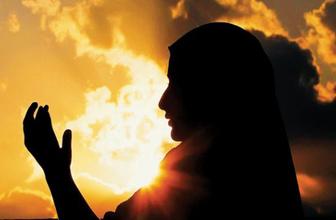 Cuma günü okunacak dua dilek duası nedir