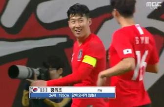 Muslera'lı Uruguay, Güney Kore'ye boyun eğdi!