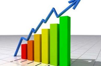 Hükümetten enflasyonu düşürecek 7 maddelik plan