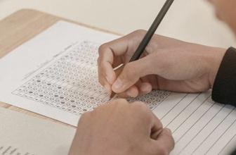 ÖSYM AİS ALES sınav giriş belgesi çıkarma TC ile giriş