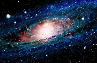 Samanyolu'nun yakınında keşfedildi bu da cüce galaksi