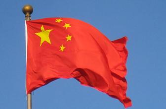 Çin gergedan ve kaplan ürünleri ticaret yasağından vazgeçiyor