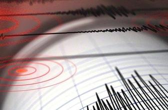 Son deprem Şili'de 6,2 büyüklüğünde oldu
