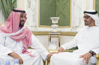 Suudilere bir kötü haber daha! En büyük ortağı...