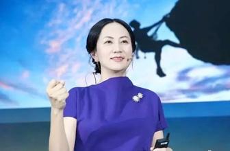 Huawei'nin sabihinin kızı Kanada'da gözaltına alındı