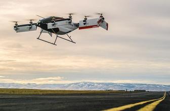 """Airbus elektrikli """"uçan taksinin"""" görüntülerini yayınladı"""
