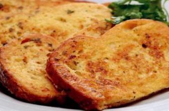 Bir dilim kızarmış ekmek kaç kalori-Kalori hesaplama cetveli