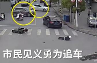 Motosikletli sürücüye çarpıp kaçan adama hayatının dersini verdiler