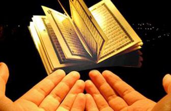 Cuma gecesi okunacak dualar ve sureler dilek duası sayısı!