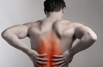 Sırt ağrısı neden olur ? Postür bozukluğu sırt ağrısı belirtisi!
