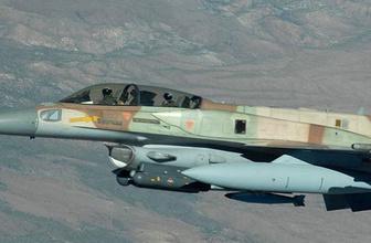 İsrail, İran'ı tehdit etti: Yerle bir edeceğiz