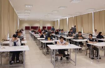 EKPSS sınav giriş belgesi alma-ÖSYM sayfası