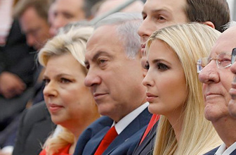 Kudüs açılışına 32 ülkeden 10'u katılmamış