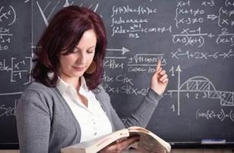 E-okul sınav sonuçları 2. dönem sınav sonucu öğrenme-2018