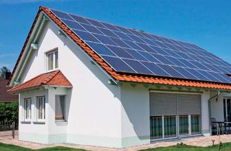 Çatıya güneş enerjisi paneli kaç liraya nasıl kuruluyor?