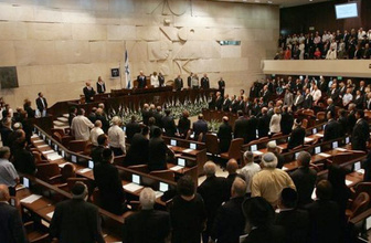 İsrail'den sözde Ermeni Soykırımı tasarısında sürpriz karar
