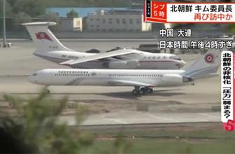 Gizemli uçağın sırrı çözüldü! Kim, Trump'tan önce Çin'e gitti