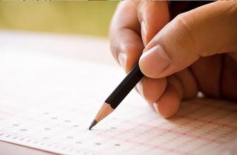 AÖL sınavları 2018 3. dönem AÖL sınavı ne zaman Açıköğretim lise sınav takvimi