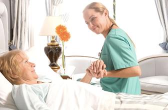 Hasta bakıcı maaşları 13 Temmuz evde bakım maaşı yatan il sorgulama-2018