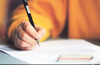 AÖF sınav giriş belgesi alma 2018 AÖF 3. ders sınavı ne zaman 2018