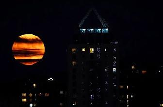 Kanlı ay tutulması nedir ne zaman saat kaçta olacak