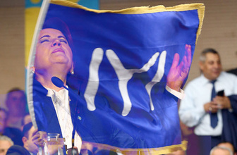 İYİ Parti işbirliği teklif etti! Ankara'da flaş ekonomi adımı