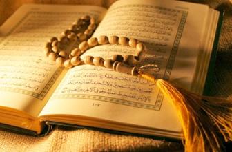 Hastalara okunacak cuma duası hangisi kaç kere okunacak?