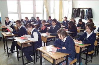 Okullar ne zaman açılacak ayın kaçında okul başlıyor MEB takvimi