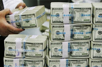 Bankalar faizden vurgunu vurdu 1 yılda kazanca bakın!