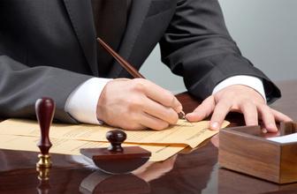Konkordato ilan eden firmalar hangileri? Konkordato nedir?