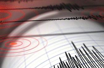 Uygur Özerk Bölgesi'nde 5,1 büyüklüğünde deprem