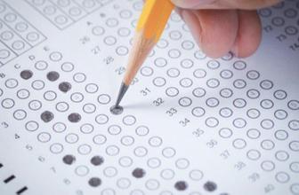 AÖF sınav yeri öğrenme TC ile AÖF final sınav giriş belgesi alma