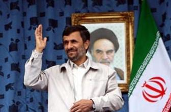 İran'da büyük yolsuzluk 4 idam!