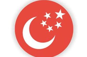 SP ilk kez Erbakansız toplandı