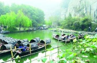 Çin malı kiralık ada