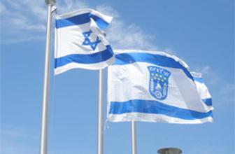 İşte İsrail'in İran İle savaş tarihi!