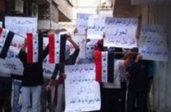 Beşar Esat göstericileri tankla vurdu