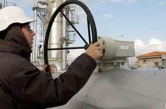 Karadeniz'de dev doğalgaz rezervi!