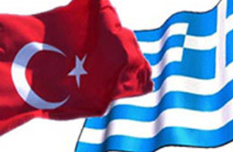 Türk bankalarıyla ilgili vahim iddia