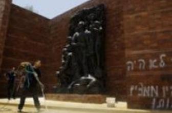 Soykırım müzesini tahrif suçuyla üç Yahudi tutuklandı