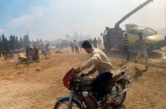 Suriye'de bomba patladı 15 kişi öldü