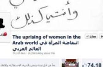 Dana Bakdunis'in çarşafsız resmi ve kadın hakları tartışması