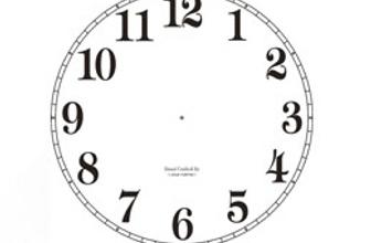 Çalışma saatleri değiştirildi!