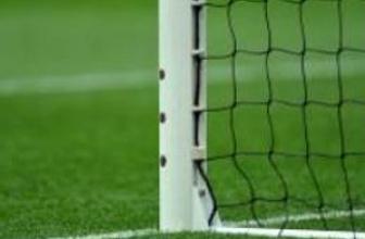 Gol çizgisi teknolojisi İngiltere'de uygulanacak