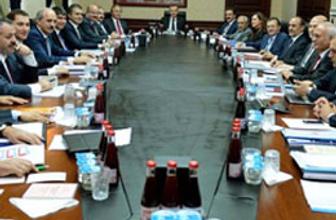 Gül'ün açıklaması geldiğinde AK Parti MKYK'da ne oldu?