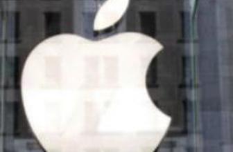 Apple önlemini aldı!