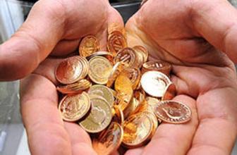 Çeyrek altın kaç lira oldu? YENİ HABER