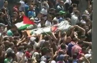 Filistinli gencin cenazesi kaldırıldı