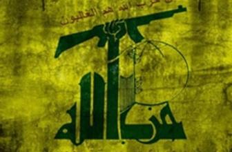 Hizbullah'tan PKK'ya tehdit: Biz hazırız!