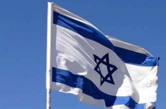 İsrail Cumhurbaşkanı'ndan olay itiraf!